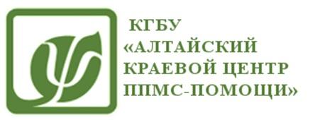 ППМС-помощь